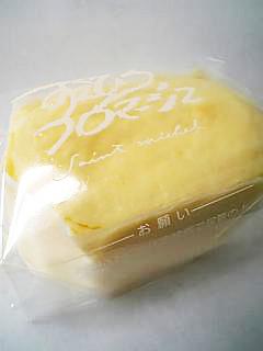 suehiro2.jpg