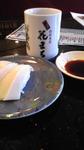 二日れんちゃんの回転寿司