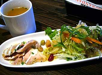 薫製&サラダ&スープ