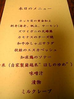 image/liner-2006-10-07T19:35:56-1.jpg