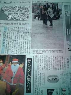 image/liner-2006-12-27T18:37:03-1.jpg