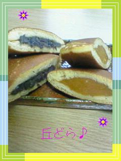 NEC_0356.jpg